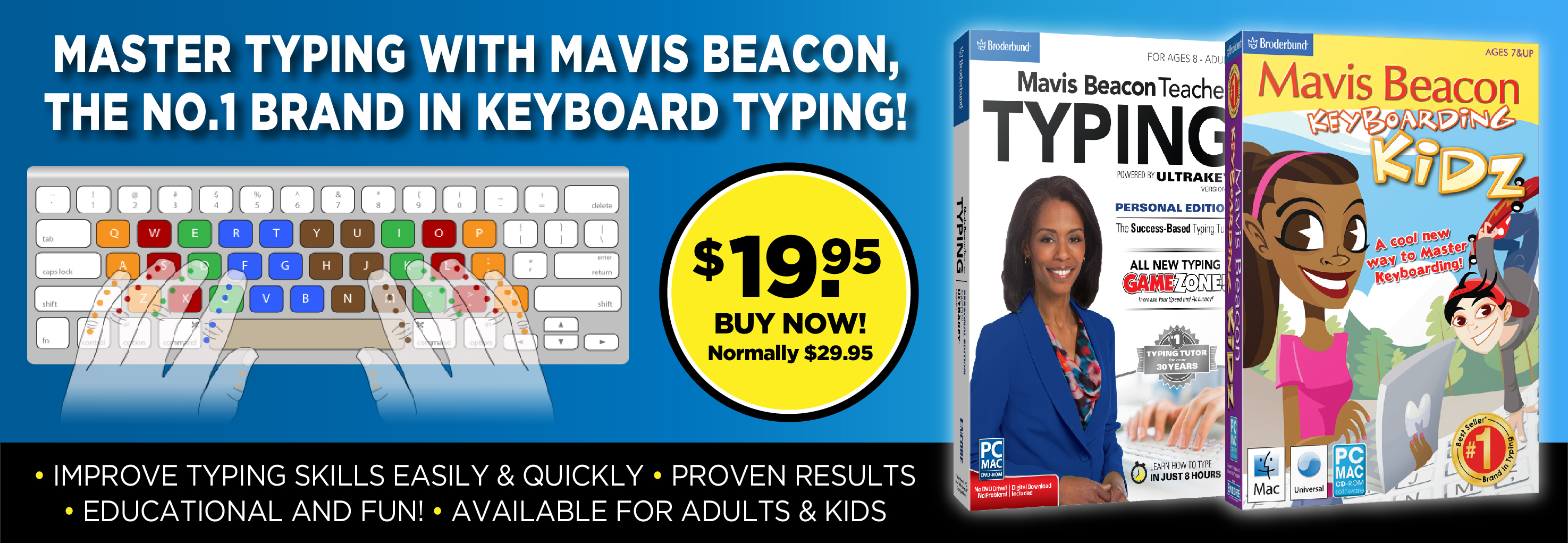 Mavis Beacon Kidz/Personal Edition Offer